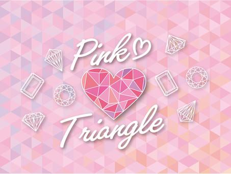 Pink triangular mosaic