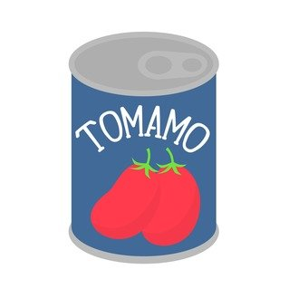 Hole tomato can