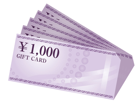 Cash voucher 1000 yen 5 sheets