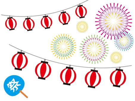 Fireworks lantern