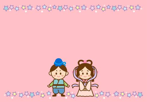 Orihime Hikari Tanabata