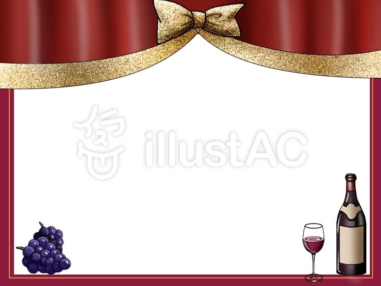 豪華なワインフレームのイラスト