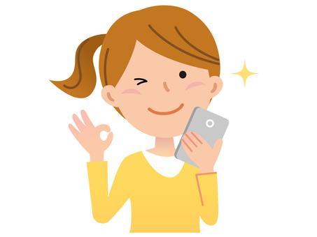 5909.Women, smartphone