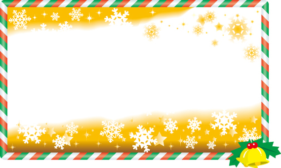 Christmas frame yellow