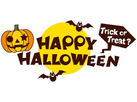 Halloween Holloween Title