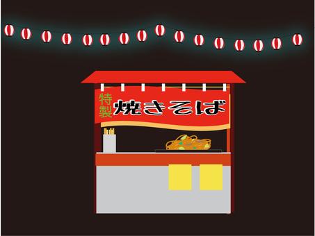 Yakisoba shop