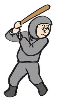 Ninja playing baseball