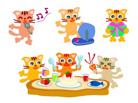 A cat party