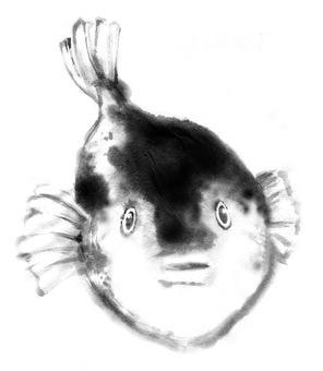 Fugu 4