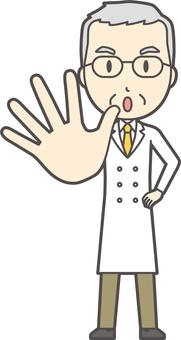 灰髮的男性醫生-075-全身