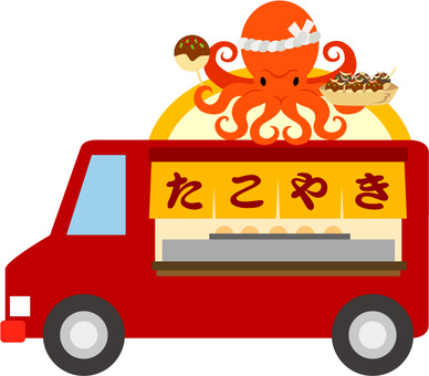 Moving sale of Takoyaki