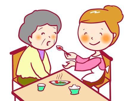 茶茶護理10