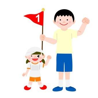 First-prize kindergarten
