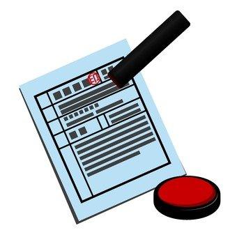 Imprint on documents