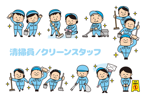 Cleaning staff man and woman illustration set