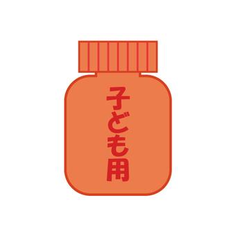Supplement (for children)