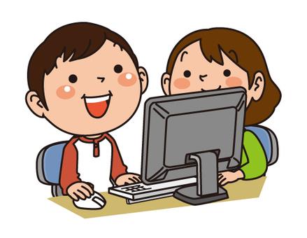컴퓨터 보는 어린이 2 명