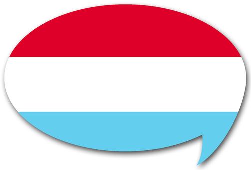 盧森堡的旗幟