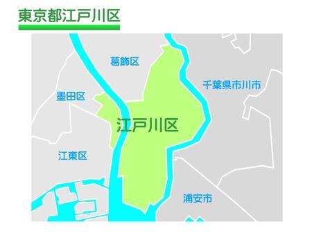 Edogawa-ku