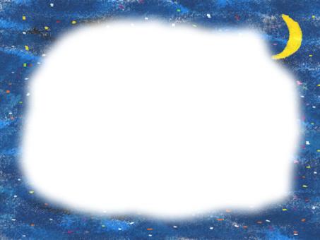Night sky frame