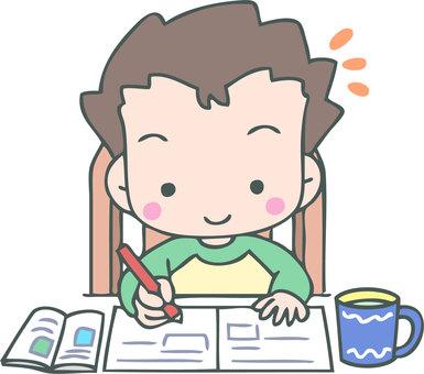 Study at home (OK! / Boys)