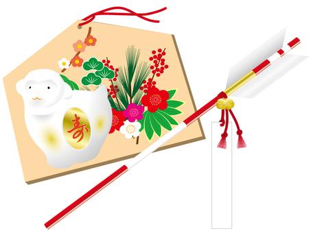 絵 Ma Shusong bamboo and plum