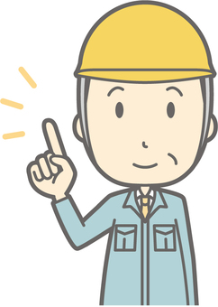 Middle-aged man work clothes - helmet yellow - bust