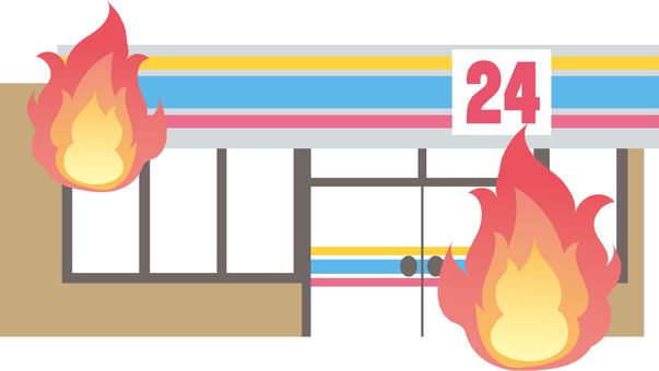 Convenience store (fire)