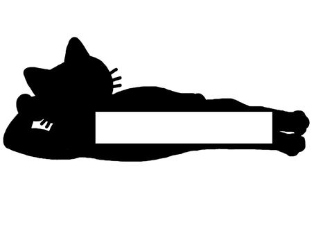 Cat type name frame