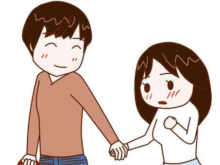 Girl cartoon: men and women holding hands