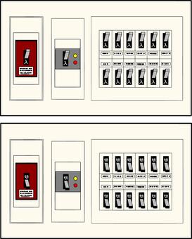 Household breaker switchboard set