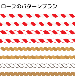 Hatsumako _ rope pattern brush