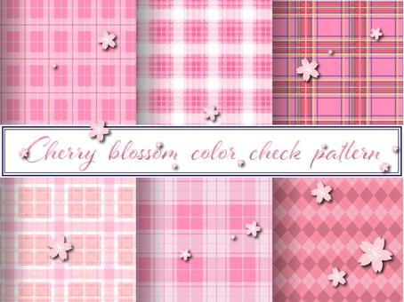 연 분홍색 체크 6 패턴 세트 4