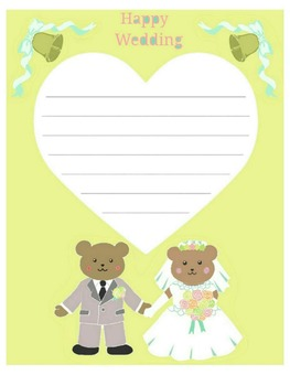 Kuma's wedding letters