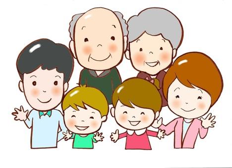chacha family family 1