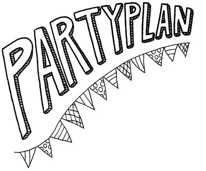 派對計劃·宴會