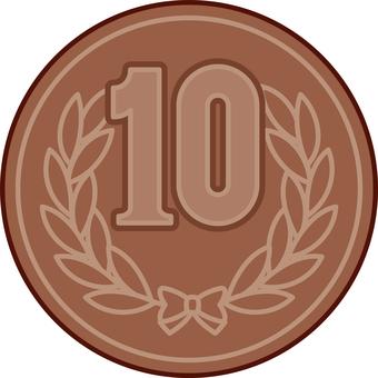 Coin 10 yen coin