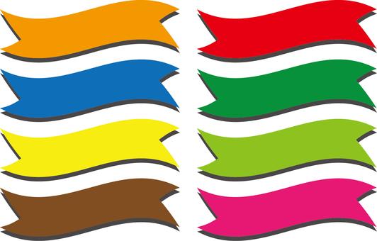 Simple ribbon band