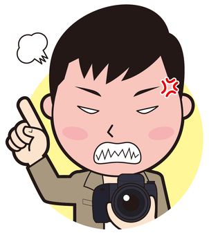 Pointing Male Photographer (Kire)