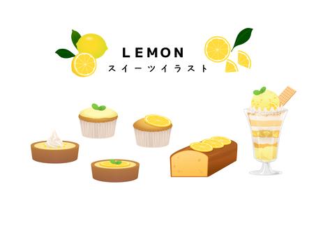 レモンスイーツセット
