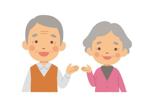 Elderly couple half body pose to introduce