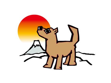 Dog, New Year's Card