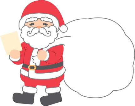 【People】 Santa Claus