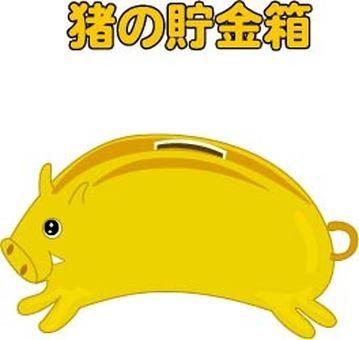 Piggy Bank of a Boar