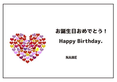 カード-誕生日カードー赤バージョン小
