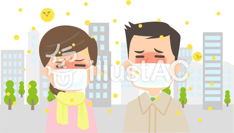 花粉 オフィス街のイラスト