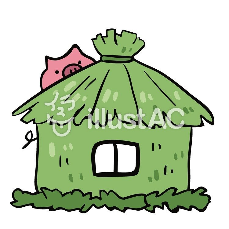 藁の家1イラスト No 772479無料イラストならイラストac
