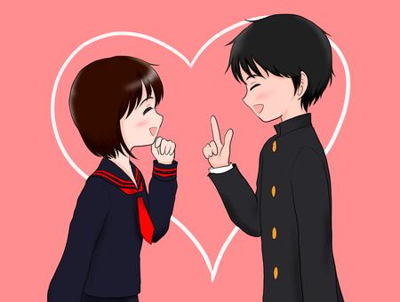 Student couple