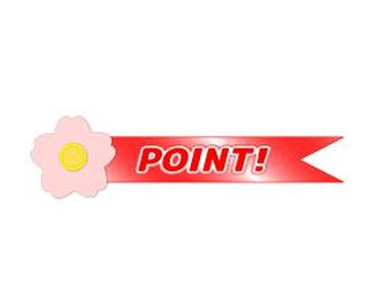 """Flower and """"POINT!"""" Ribbon"""