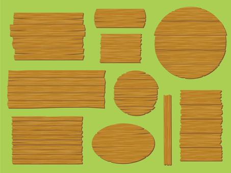 Wooden signboard [Mahogany]